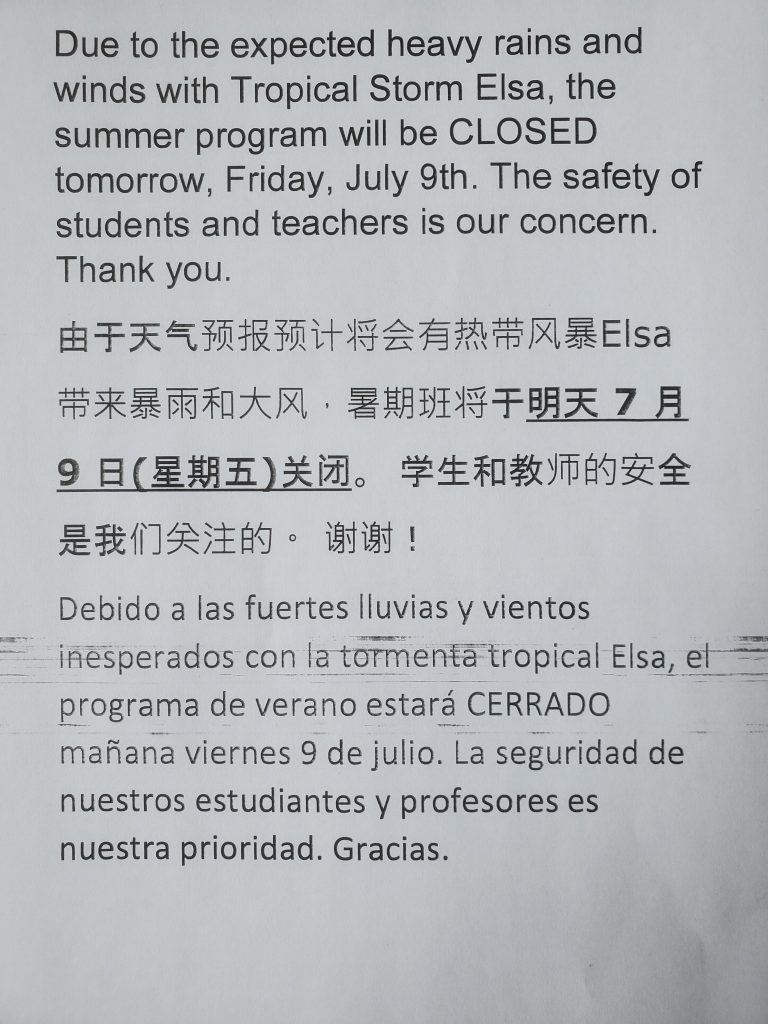 Sign saying that there is no school on July 9